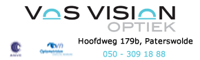 vos_vision